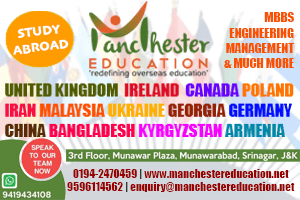 manchestereducation