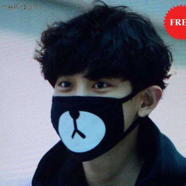 Masks EXO Chanyeol Bear Mask - The Kdom