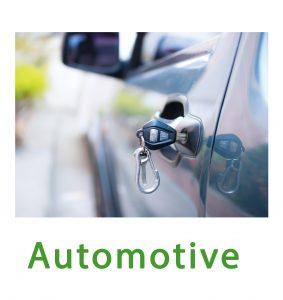 automotive final website home button