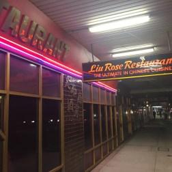 Liu Rose Restaurant