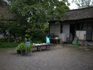 Higeta Indigo House