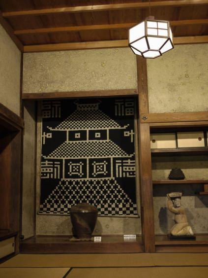 Shoji Hamada's residence