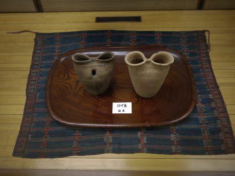 Shoji Hamada Memorial Sankokan Museum