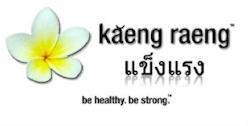 Kaeng Raeng Giveaway | The Kind Life