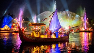 Rivers of Light | Animal Kingdom | Walt Disney World