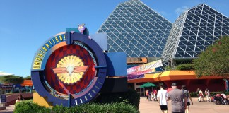 Journey-into-imagination-pavilion-epcot
