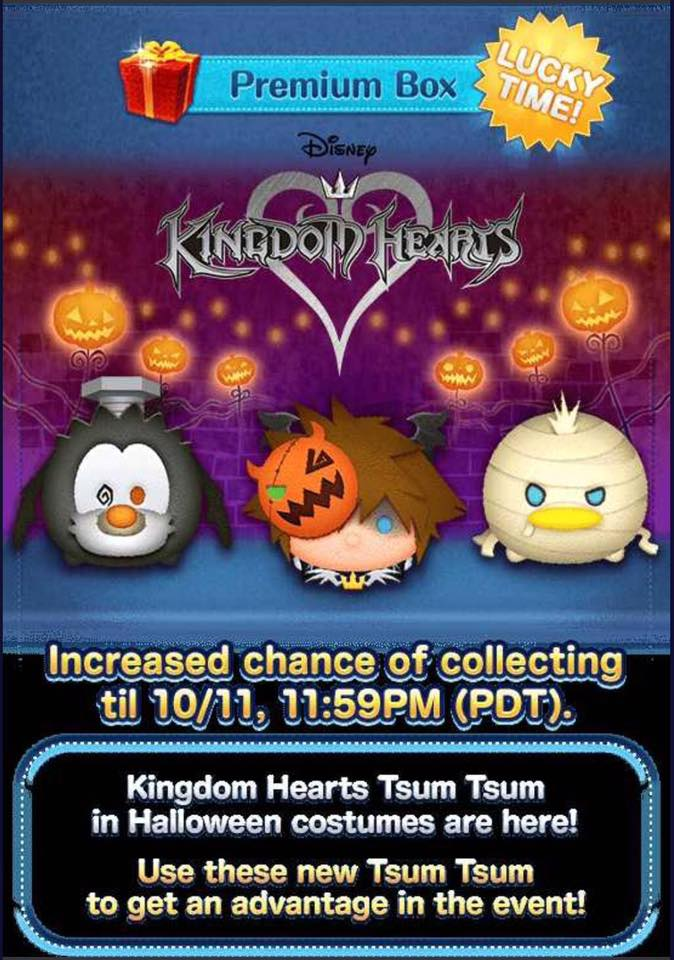 October 2018 Disney Tsum Tsum Halloween Event Features 'Kingdom Hearts', 'The Nightmare Before Christmas'