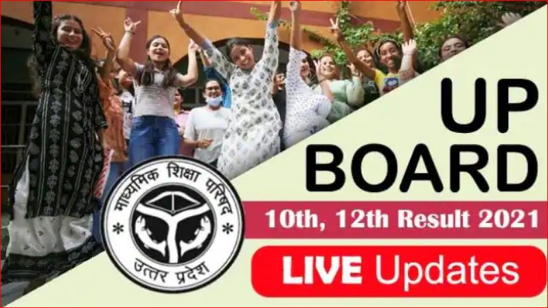 up-board 2021 check result