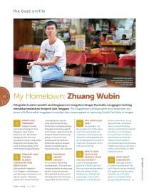 My Hometown: Zhuang Wubin - 1