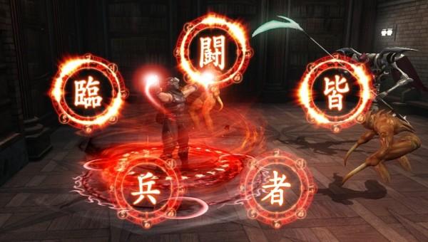 how to use ninpo in ninja gaiden sigma