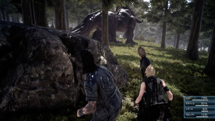 Final Fantasy XV Behemoth Episode Duscae