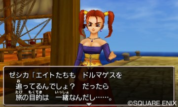 Dragon-Quest-VIII-Journey-of-the-Cursed-King-3DS_2015_05-27-15_009