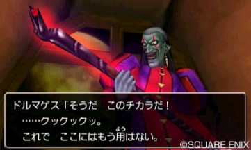 Dragon-Quest-VIII-Journey-of-the-Cursed-King-3DS_2015_05-27-15_013