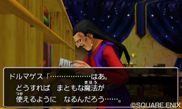 Dragon-Quest-VIII-Journey-of-the-Cursed-King-3DS_2015_05-27-15_016