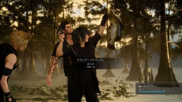Final Fantasy XV - Fishing