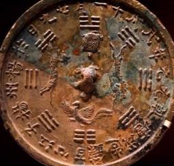Ancient I Ching