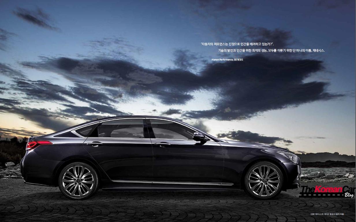 tuned toca revealed news genesis sema hyundai sedan features