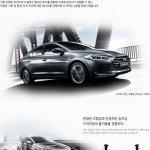 all new Hyundai Elantra revealed ahead Frankfurt (16)