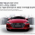all new Hyundai Elantra revealed ahead Frankfurt (6)