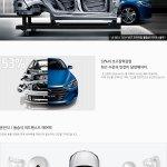 all new Hyundai Elantra revealed ahead Frankfurt (7)