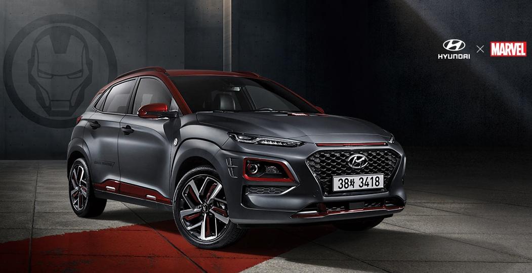 Hyundai Kona Iron Man Edition Officially Announced In