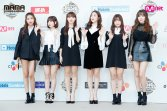 GFRIEND on the red carpet at the 2016 Mnet Asian Music Awards. Credit: https://www.soompi.com/2016/12/02/stars-walk-red-carpet-2016-mnet-asian-music-awards-mama/