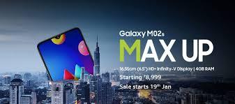 Samsung Galaxy M02S MAX UP