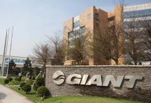Giant Factory