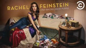 Rachel Feinstein 2