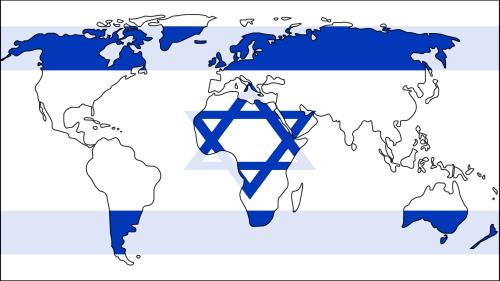 Laziali Worldwide, Israel