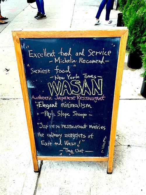wasan5