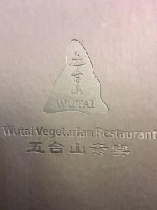 dishes at Wutai vegetarian restaurant