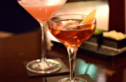 Polo Bar The Westbury Hotel Review