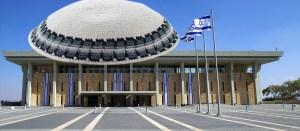 מדינה יהודית ודמוקרטית? הסיבה האמיתית להפרדת דת ומדינה