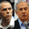 תיק 2000 אינו תיק פשוט להרשעה. ״ישראל היום״ – הפרת אמונים חמורה יותר