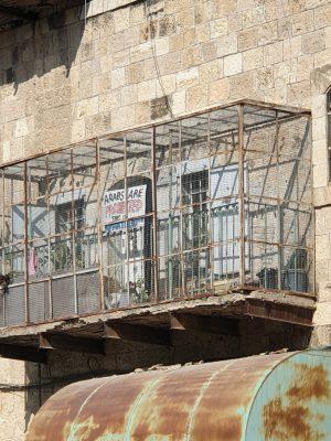בית של משפחה פלסטינית