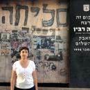 שקד מורג, מזכ״לית שלום עכשיו: ״השמאל לא צריך להתפשר״