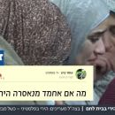 זמן ישראל: ״מה עם אחמד מנאסרה היה יהודי?״