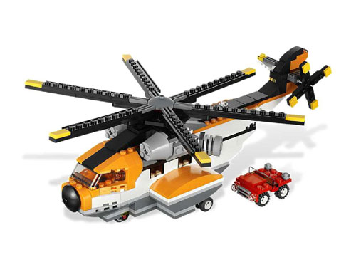 7345-Helicopter