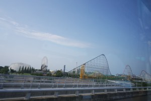 Amusement park in Nagoya