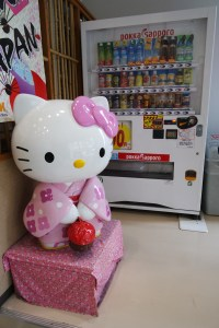 Hello Kitty! and the Japanese style vending machine