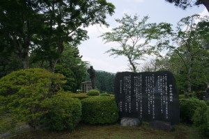 Peace park: May peace prevail on Earth
