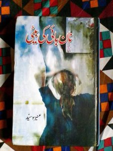 Naan Bai Ki Beti Novel By Aneeza Syed Pdf Download