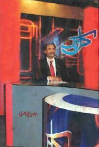 Kal Tak By Javed Chaudhry Download Free Pdf