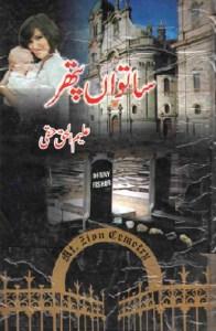 Satwan Pathar Novel By Aleem Ul Haq Haqi Pdf