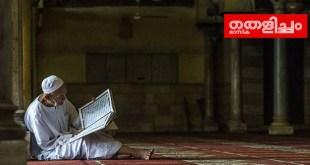ജവാഹിറുല് ഖുര്ആന് :  ഖുര്ആനിക രഹസ്യങ്ങളിലേക്കൊരു താക്കോല്