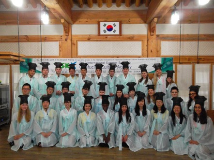Study Scholarship Seul South Corea