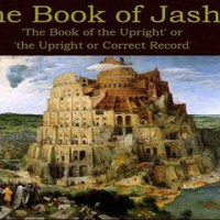 Book of Jasher - Sacred Text - Complete Easy to Read Along Audiobook (New Release)