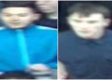 CCTV appeal after man injured at football match