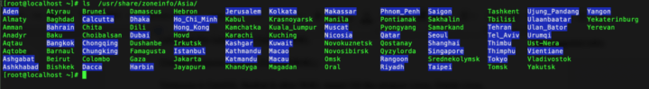 change timezone in Linux